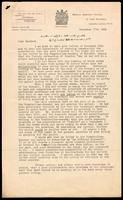 Letter to Macleod 17/12/1923